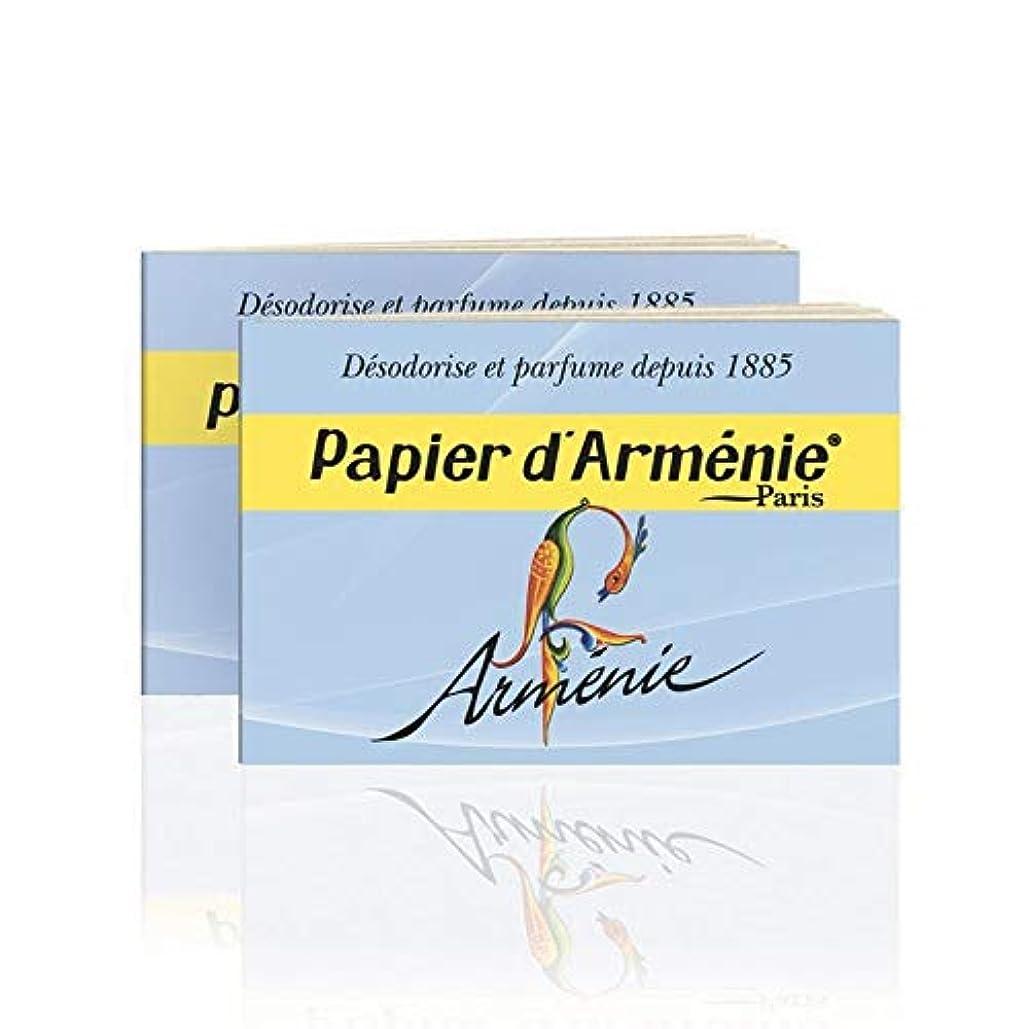 ランデブー増幅する有望Papier d'Arménie パピエダルメニイ アルメニイ 紙のお香 フランス直送 2個