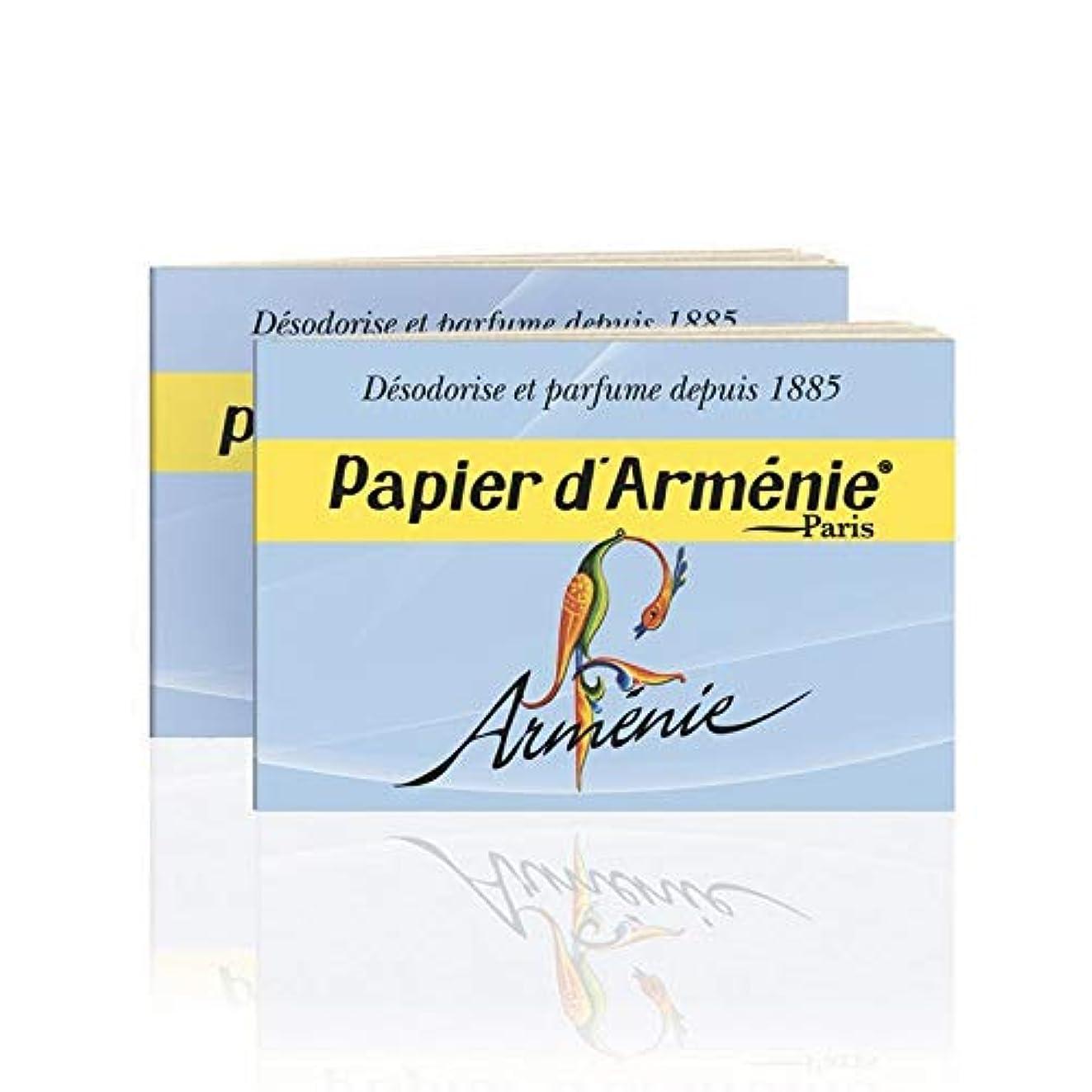 乱れクリケット投げるPapier d'Arménie パピエダルメニイ アルメニイ 紙のお香 フランス直送 2個