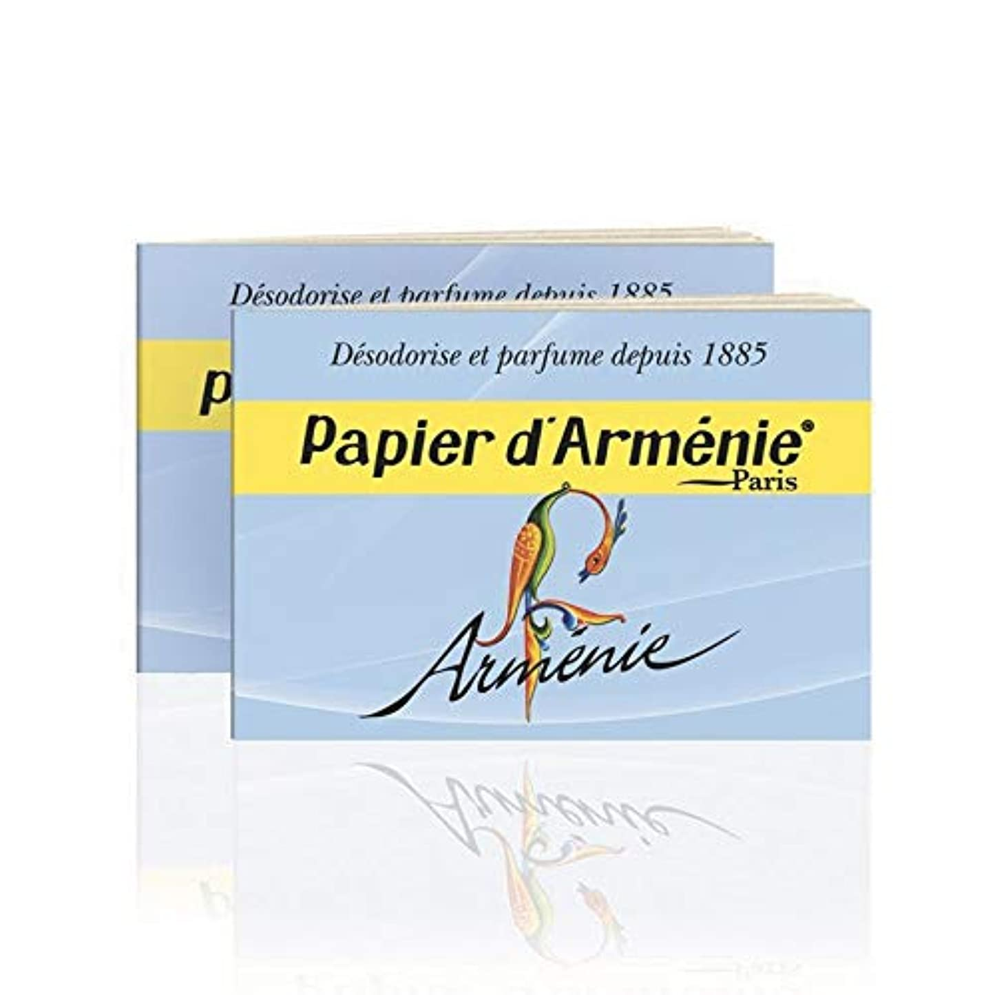 防衛必要挑発するPapier d'Arménie パピエダルメニイ アルメニイ 紙のお香 フランス直送 2個