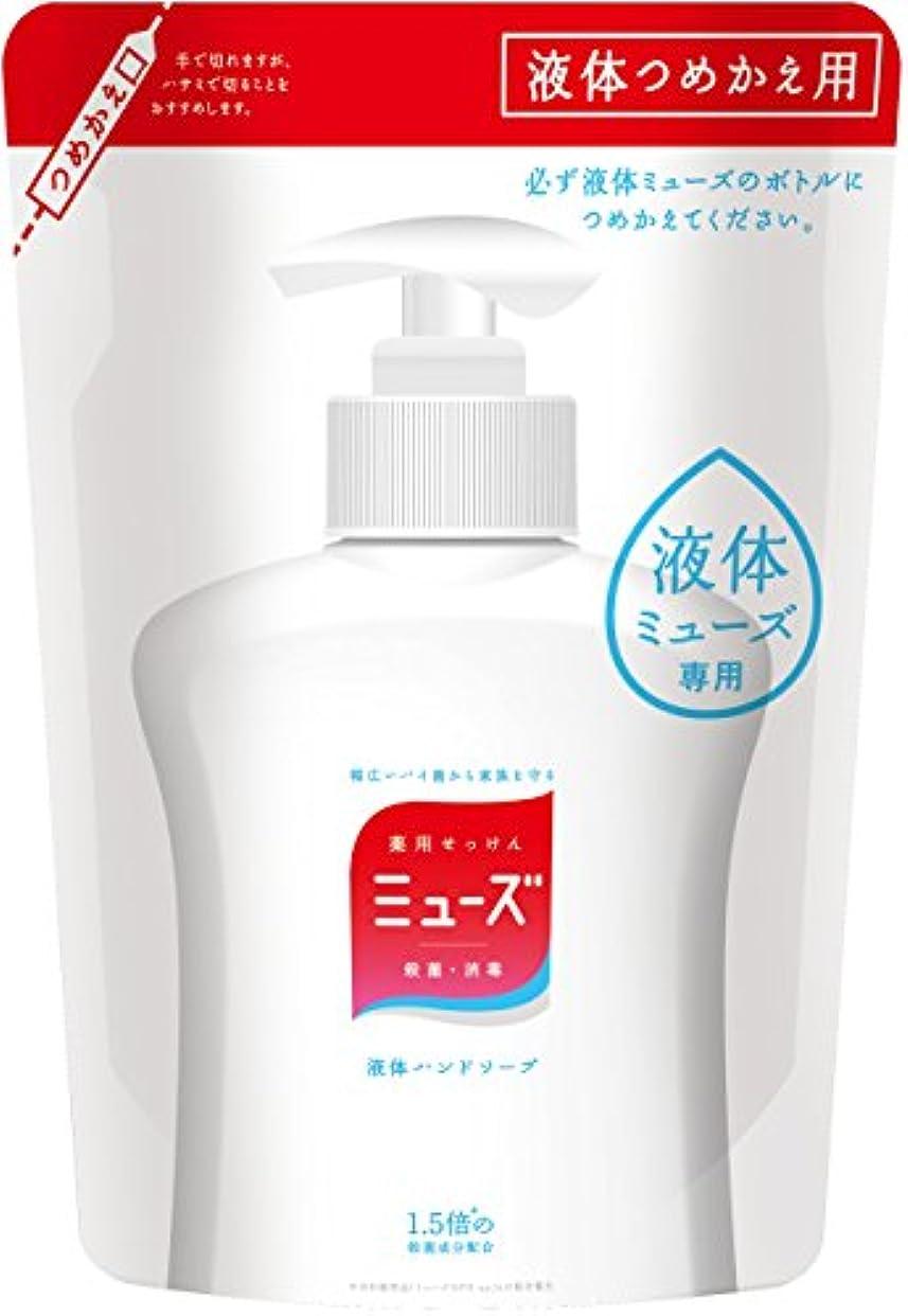 【医薬部外品】ミューズ 液体 ハンドソープ 詰め替え オリジナル 200ml