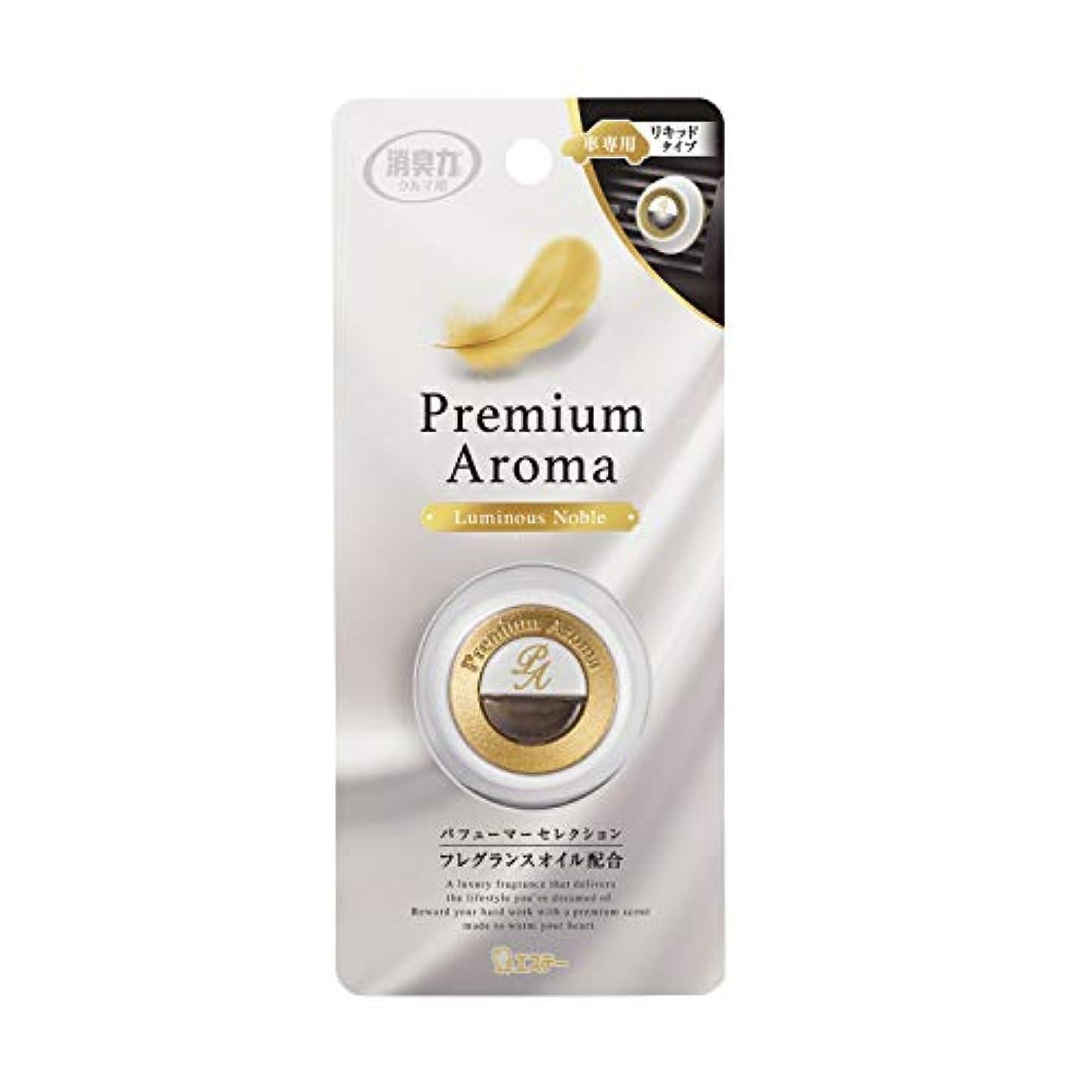 赤字効能終了しましたエステー クルマの消臭力 Premium Aroma プレミアムアロマ クリップリキッドタイプ ルミナスノーブル 2ml
