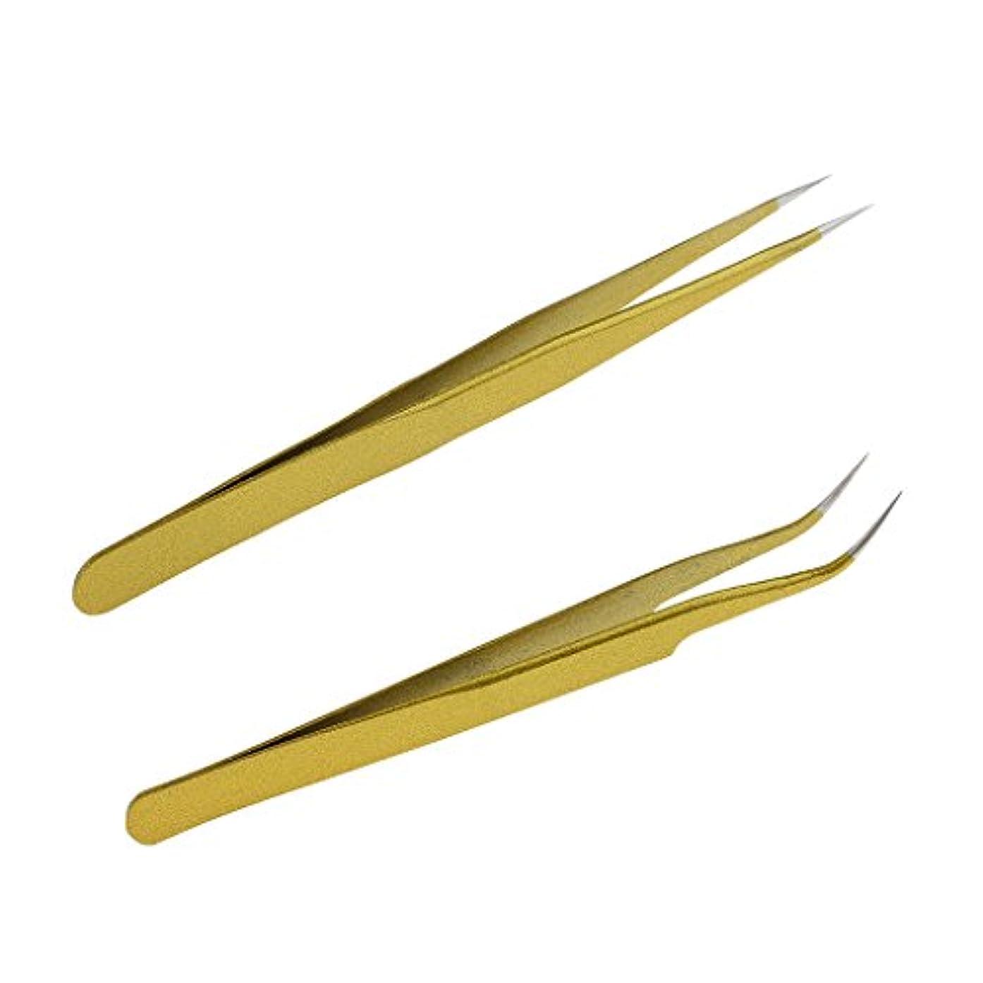 シネマ歌手成果毛抜き ピンセット ステンレス 曲線 ストレート まつげエクステンション ゴールド 2本セット