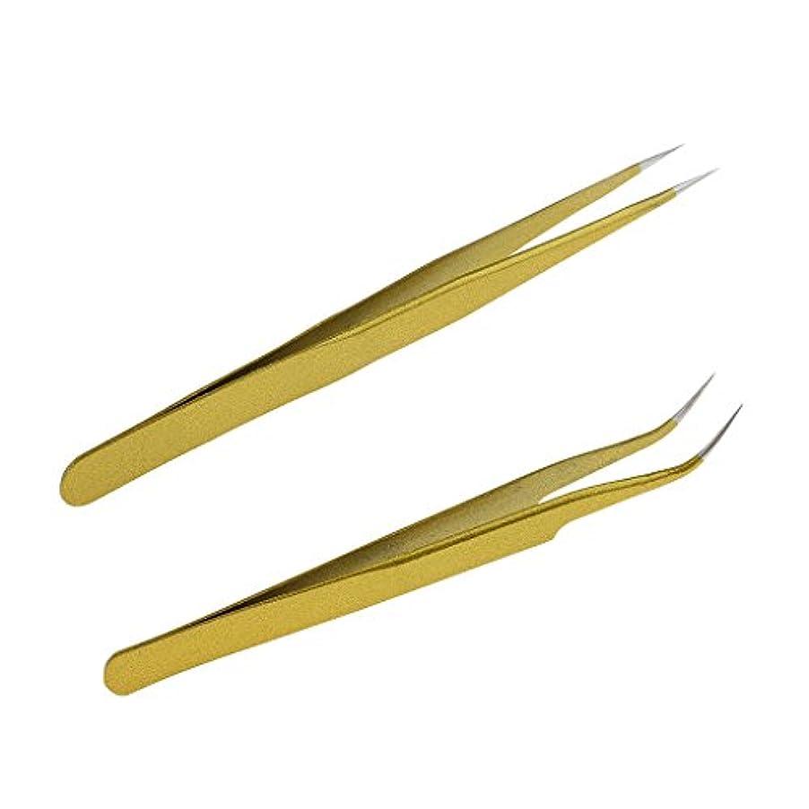割合シャックル回る毛抜き ピンセット ステンレス 曲線 ストレート まつげエクステンション ゴールド 2本セット
