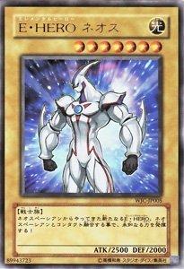 WJC-JP005 UR E・HERO ネオス【遊戯王シングルカード】