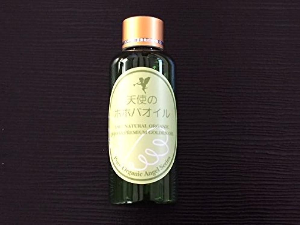 パトロール限られた不従順天使のオイル 「オーガニックホホバ」 500ml(詰替え用)