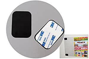 スチールプレート(マグネット吸着用) 黒 65x45mm 裏面強力テープ付き 20枚入