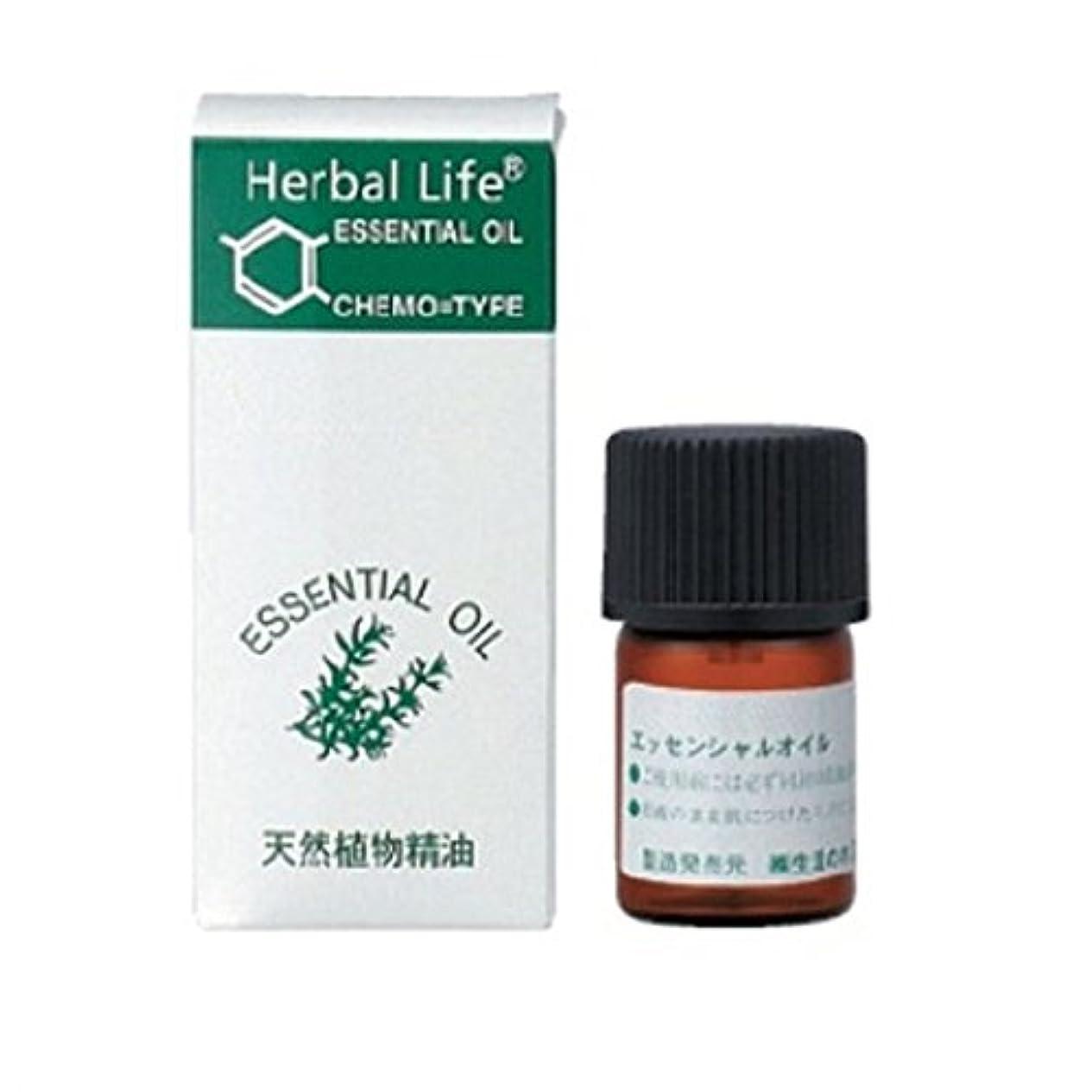 生活の木 エッセンシャルオイル ブラックペパー 3ml 08-449-3110