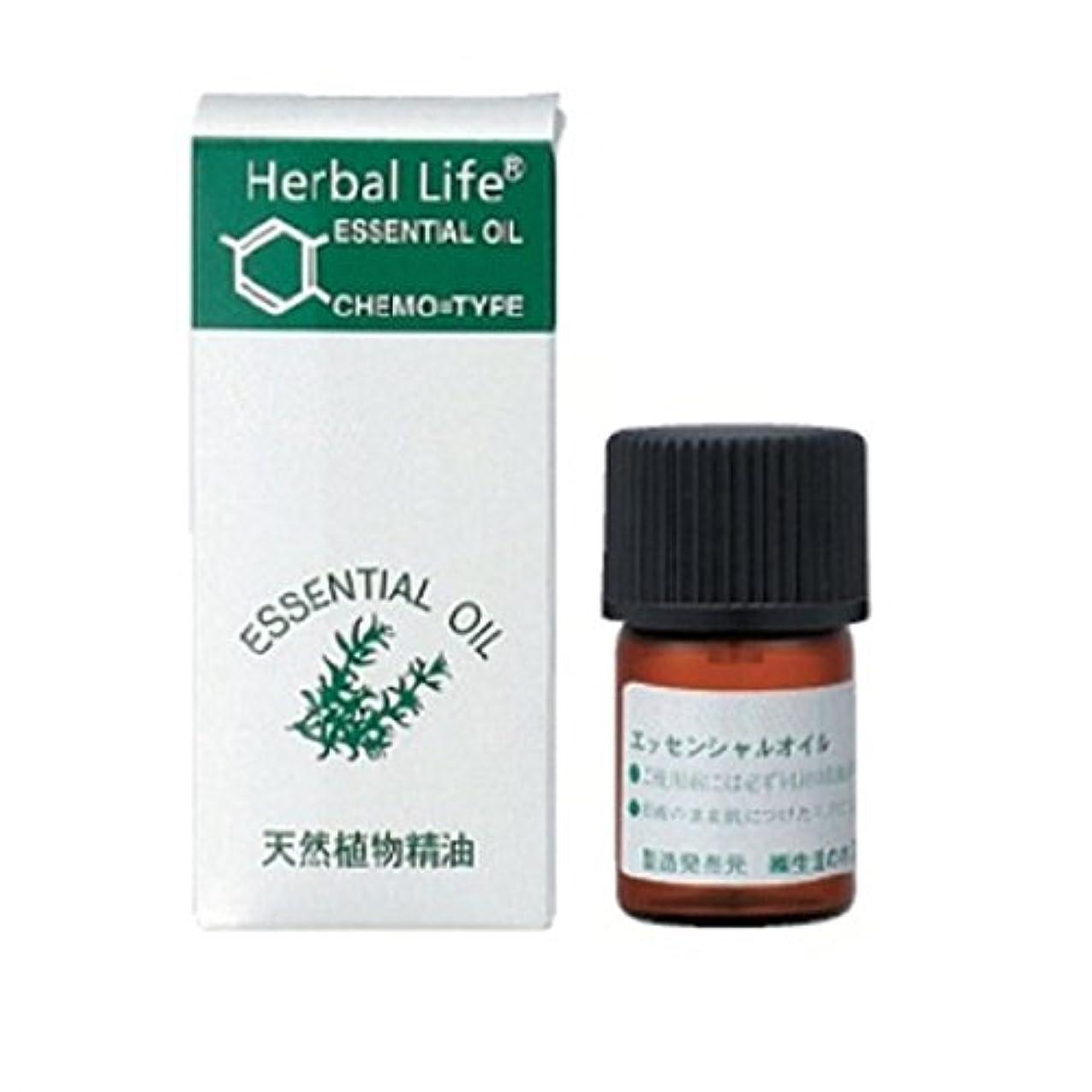 生活の木 エッセンシャルオイル ベルガモット(ベルガプテンフリー) 3ml 08-449-3920