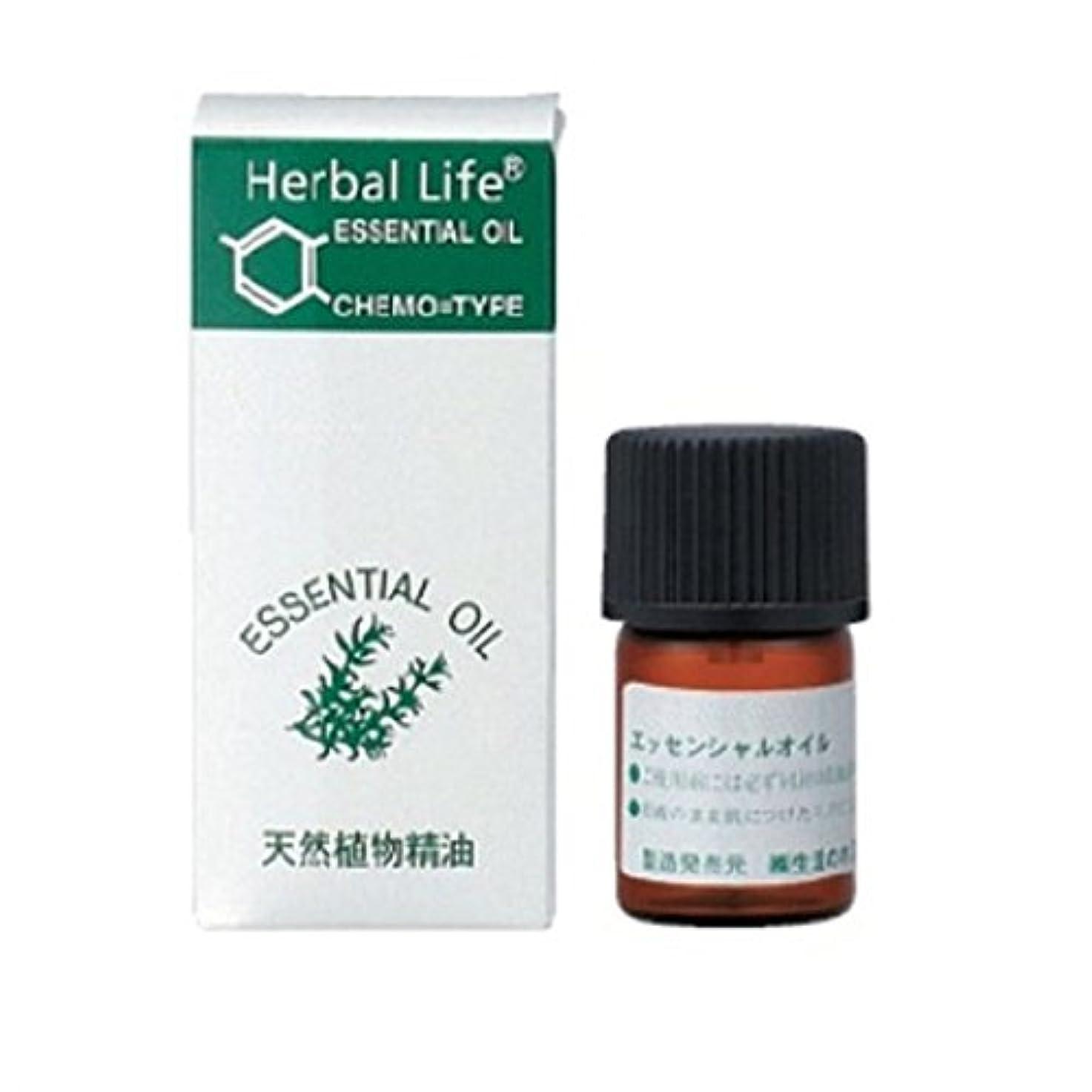 生活の木 エッセンシャルオイル ベチバー 3ml 08-449-3550