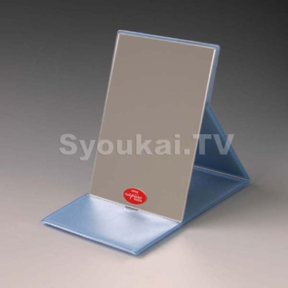 鍔奪う充電ナピュアミラー プロモデル 折立 コンパクトミラー[M] HP-40 スタンドミラー[鏡] 角型 ブルー