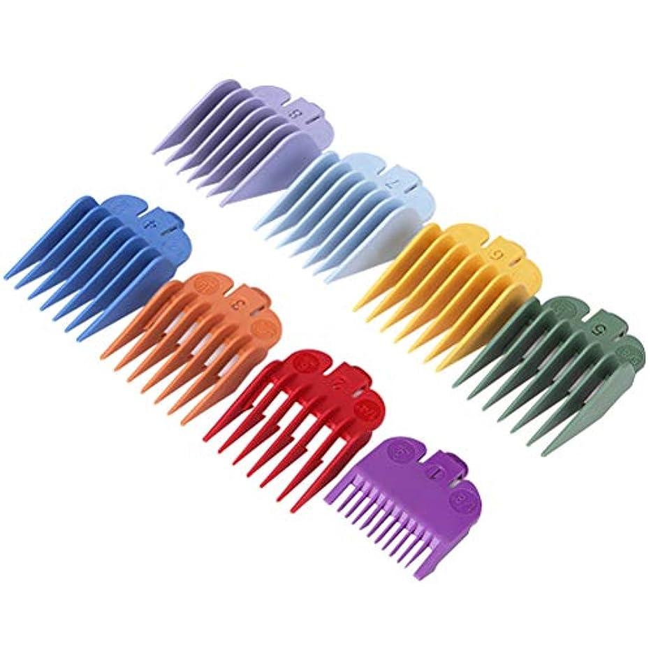 寸法入学する歯痛Healifty バリカンアタッチメント櫛カラフルなリミットくしセット電気ヘアトリマーシェーバー理髪アクセサリー8ピース
