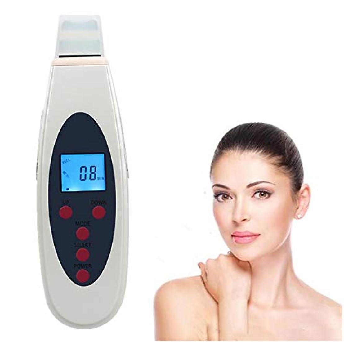 ギャップ本能電圧ツール電気フェイス超音波クリーナーピーリング顔の皮膚のスクラバーブラックヘッドリムーバーにきびExtractorのEMSスキンケアマッサージャーUSB充電式美容ツールフェイシャルマッサージリフティング