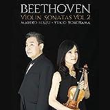 ベートーヴェン: ヴァイオリン・ソナタ全集Vol. 2 (SHM-CD)
