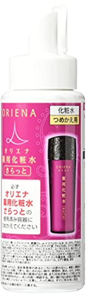 ストリップ細部必要とする花王 オリエナ 薬用化粧水 さらっと つめかえ用 110ml