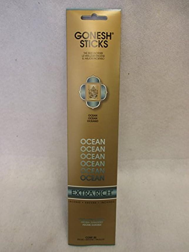 実験的制限するできるGONESH ガーネッシュ OCEAN オーシャン スティック 20本入り