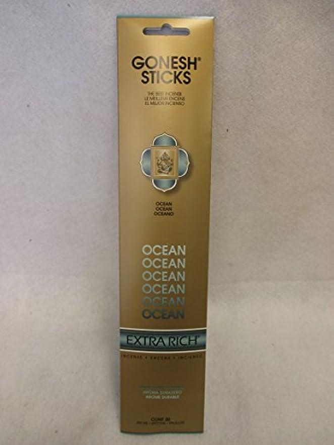 メロドラマフェロー諸島定期的GONESH ガーネッシュ OCEAN オーシャン スティック 20本入り