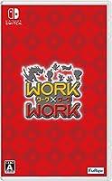 WORK×WORK (ワークワーク) - Switch (【予約特典】ウミウシちゃん きんちゃく 同梱)【Amazon.co.jp限定】オリジナルデジ...