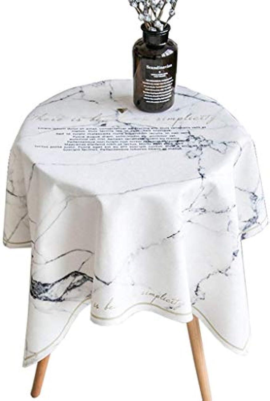 クーポンフレアポール植物テーブルクロス、リビングルームレストラン花テーブルクロスクリエイティブダイニングテーブルピュアカラー防水テーブルクロス幅60-140CM(色:B、サイズ:140 * 140cm)