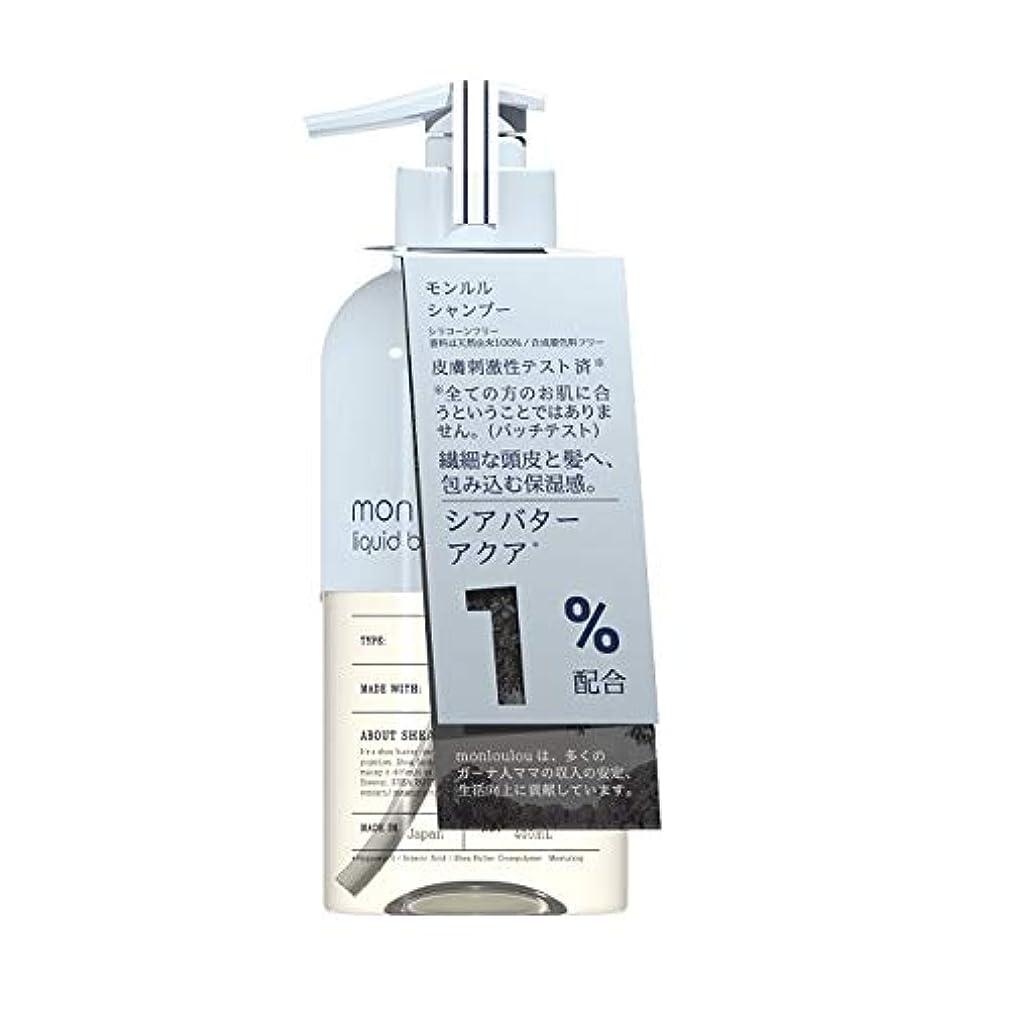 比類のない性的一般的なモンルル1%シャンプー 400mL
