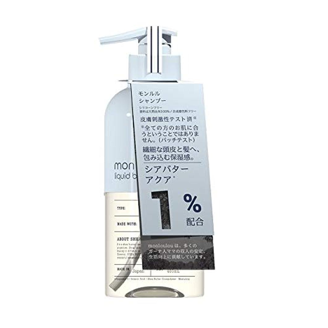 お酒川バーチャルモンルル1%シャンプー 400mL