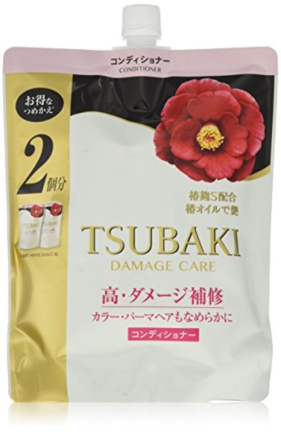 所有者便利プット【大容量】TSUBAKI ダメージケア コンディショナー 詰め替え用 (カラーダメージ髪用) 2倍大容量 690ml