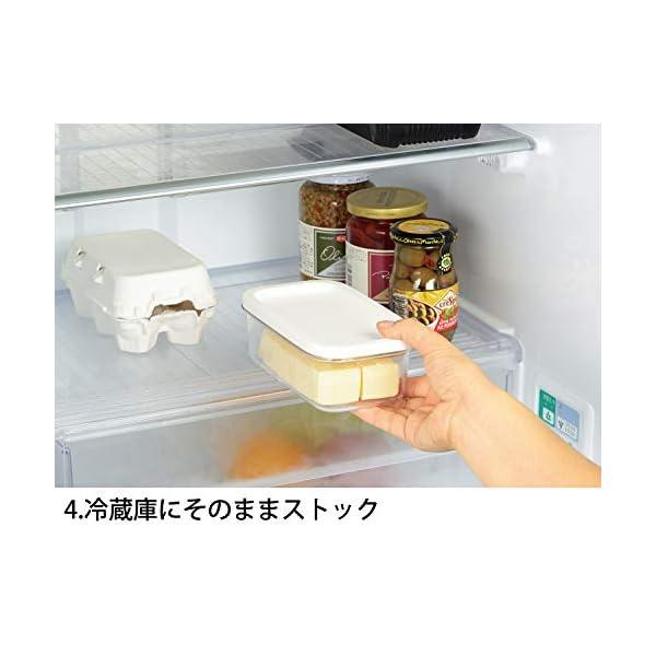 曙産業 カットできちゃうバターケース ST-3005の紹介画像5
