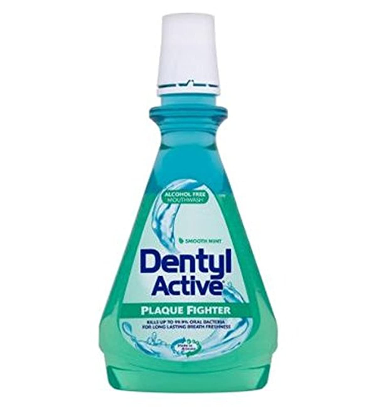 成人期欠乏夜間Dentylアクティブな滑らかなミントマウスウォッシュ500ミリリットル (Dentyl) (x2) - Dentyl Active Smooth Mint Mouthwash 500ml (Pack of 2) [並行輸入品]