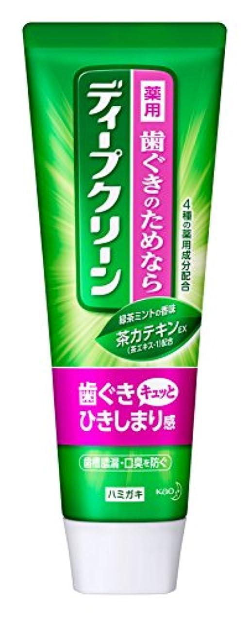 カバー汚染実質的にディープクリーン 薬用ハミガキ 160g