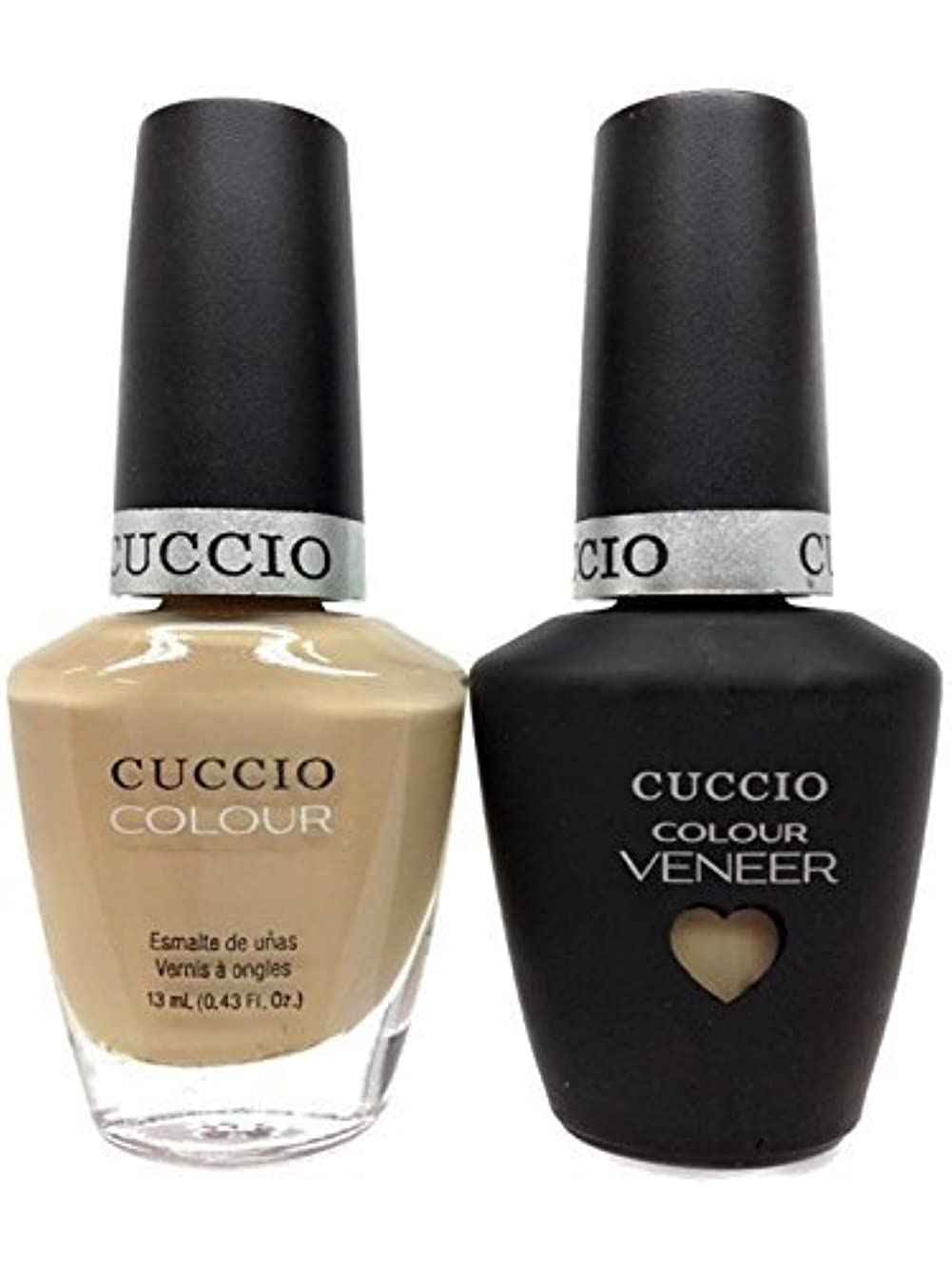 あごひげ中世の名目上のCuccio MatchMakers Veneer & Lacquer - Java Va Voom - 0.43oz / 13ml Each