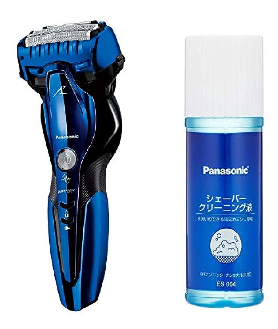 割れ目フルーツ野菜艶パナソニック ラムダッシュ メンズシェーバー 3枚刃 お風呂剃り可 青 ES-ST8Q-A + シェーバークリーニング液 セット