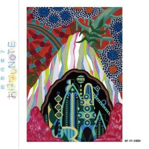 朗読CD第2弾『能登麻美子おはなしNOTE』(2枚組)...