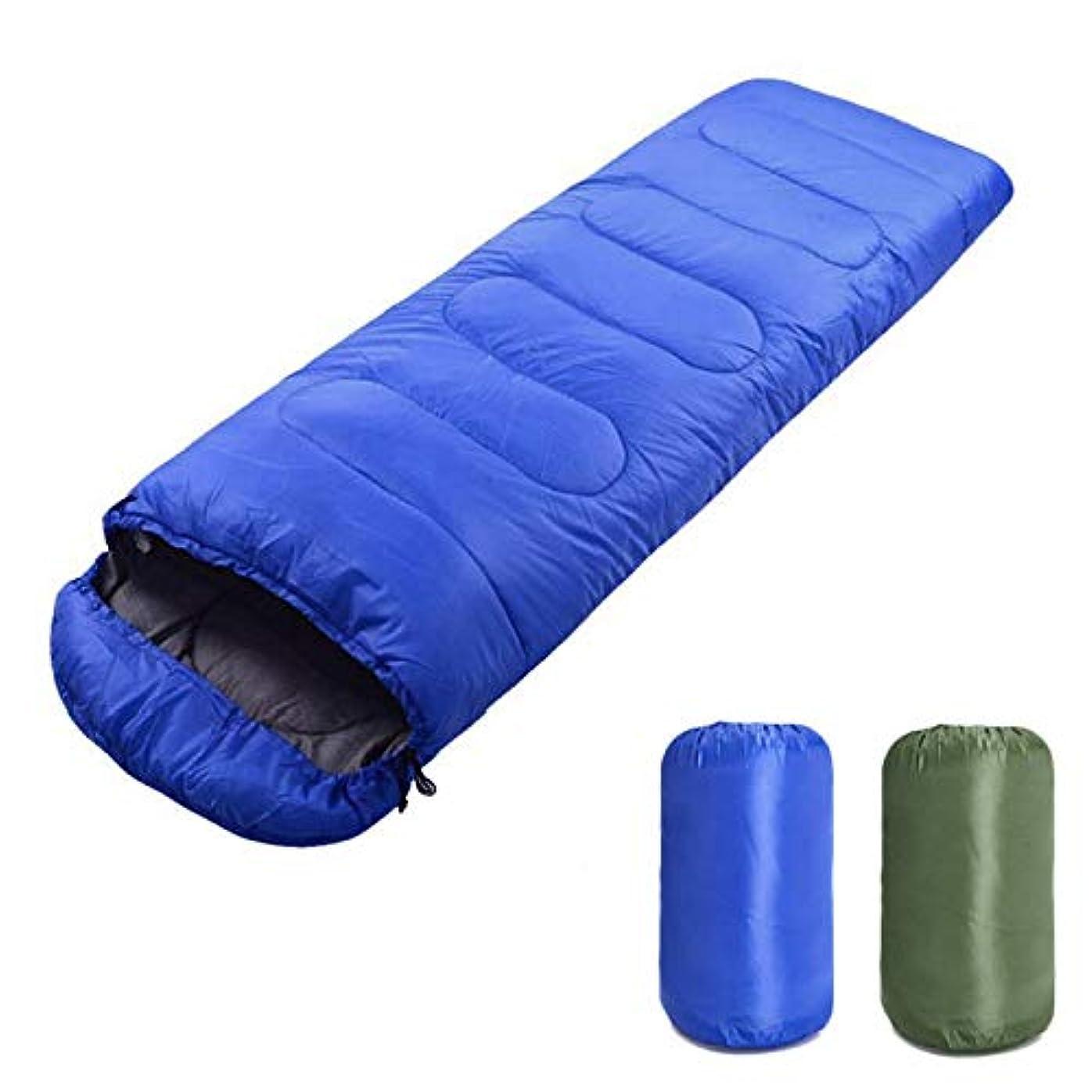 はげ元気な毎年キャンプハイキングバックパッキングのための圧縮袋が付いている携帯用軽量の封筒の寝袋,Blue