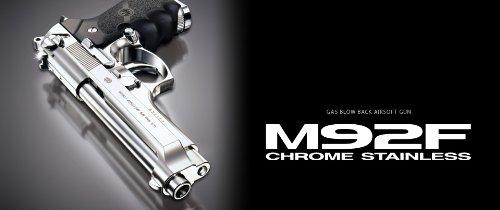 東京マルイ M92F クロームステンレス スターターセット(マルイ0.2g3200発入BB弾+マルイ400gガス+ターゲットシートセット)