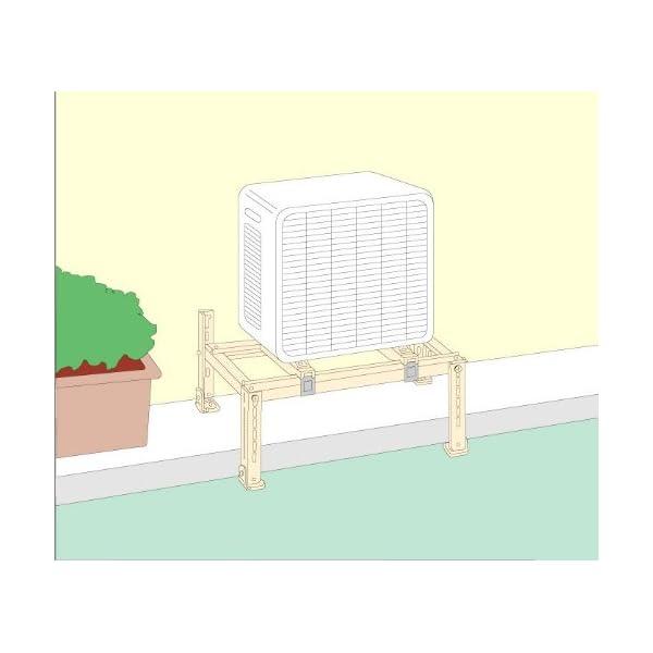 日晴金属 クーラーキャッチャー 平地・傾斜置用...の紹介画像3
