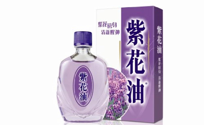 うまくいけば刺繍キャラクター紫花油 Zihua 香港 台湾 26ml 白花油 万能オイル (26ml) [並行輸入品]