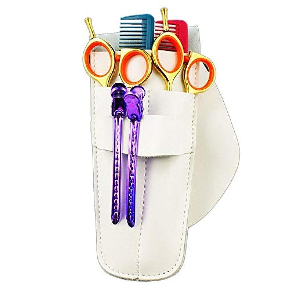 円形の円形東部Beaty Tool Storagerレザーヘアスタイリストホルスターポーチ理髪はさみくしクリップバッグ モデリングツール (色 : ホワイト)