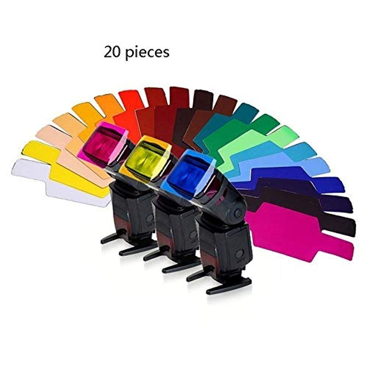 弁護士執着遡るカメラ用20PCSカラーフィルタートップフラッシュフィッティングフラッシュジェル照明フィルター(20色)