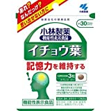 小林製薬 イチョウ葉 約30日分 90粒【3袋セット】