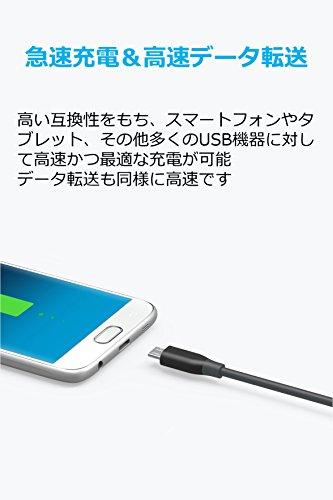 『【2本セット】Anker PowerLine Micro USB ケーブル 【急速充電・高速データ転送対応】Galaxy Xperia Android各種 その他USB機器対応 (0.1m グレー×2)』の4枚目の画像