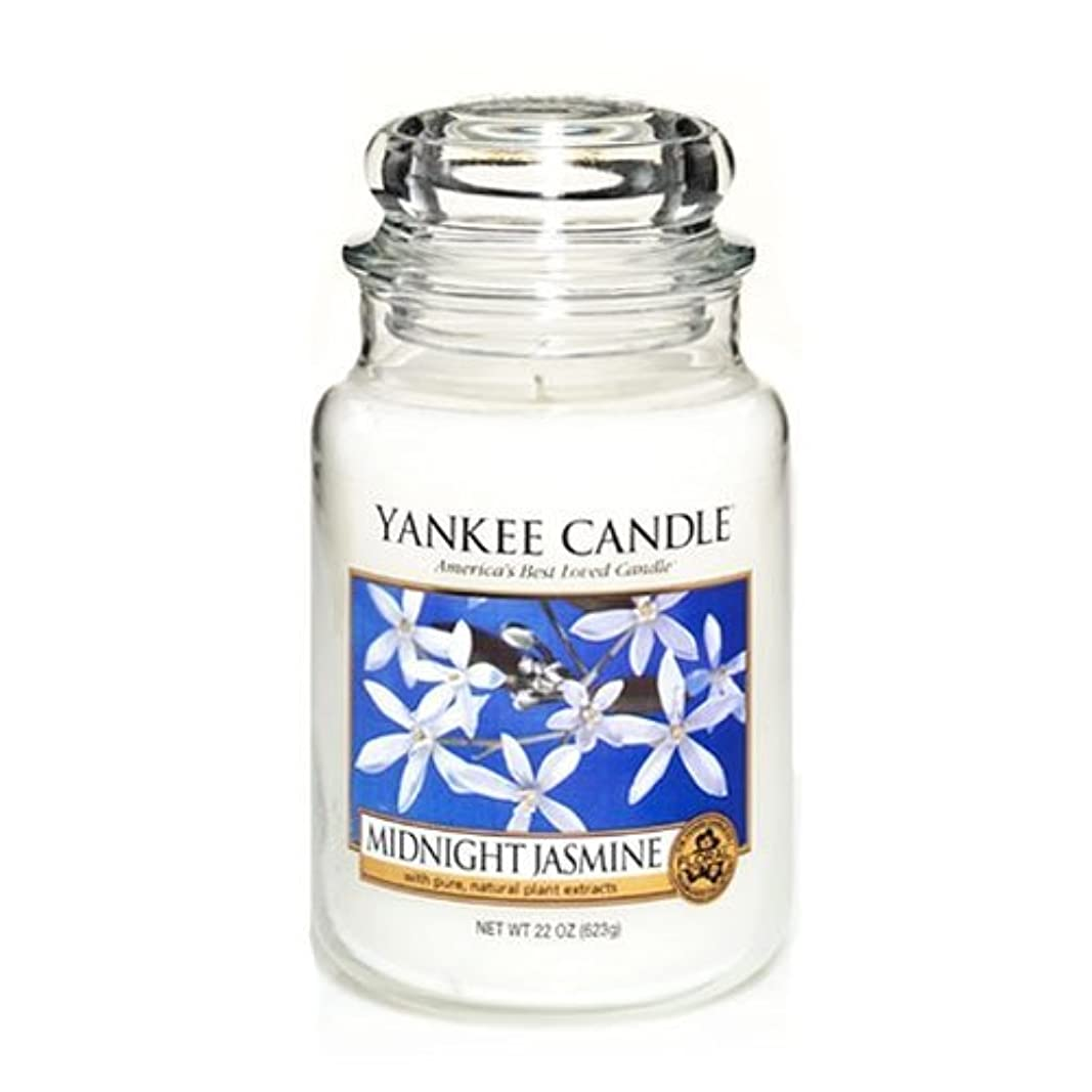 マンハッタン母性財団Yankee Candle 22-Ounce Jar Scented Candle, Large, Midnight?Jasmine [並行輸入品]