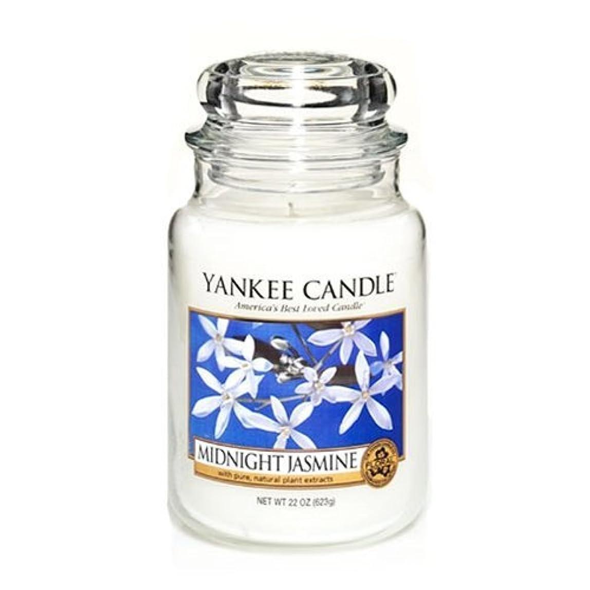 アミューズメントずっと集中的なYankee Candle 22-Ounce Jar Scented Candle, Large, Midnight?Jasmine [並行輸入品]