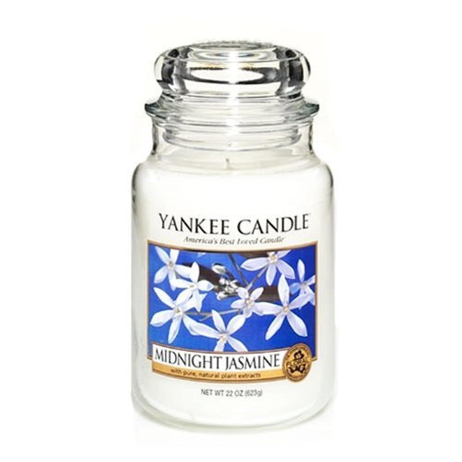 金額雄弁なつづりYankee Candle 22-Ounce Jar Scented Candle, Large, Midnight?Jasmine [並行輸入品]