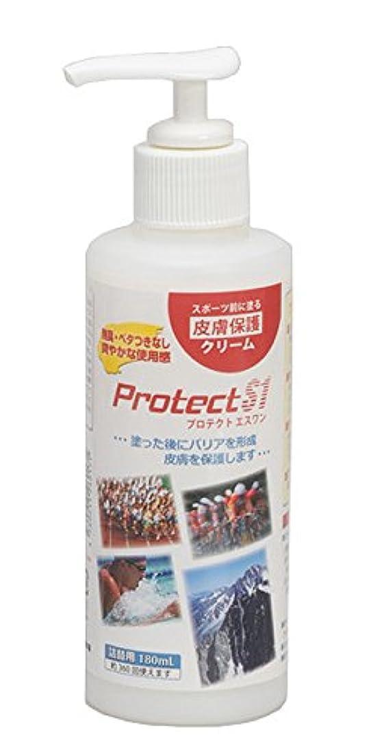 合併失望させるホイップProtect S1 スポーツ摩擦皮膚保護クリーム 180ml