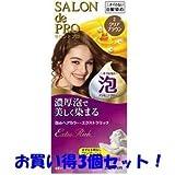 【ダリヤ】サロンドプロ 泡のヘアカラー?エクストラリッチ 2 クリアブラウン(医薬部外品)(お買い得3個セット)