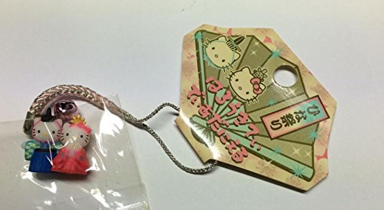 ハローキティ キティ ダニエル ストラップ はろうきてぃ でぃあだにえる ひな祭り Hello Kitty サンリオ sanrio はっぴぃえんど