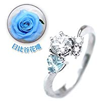 【SUEHIRO】 ( 婚約指輪 ) ダイヤモンド プラチナエンゲージリング( 3月誕生石 ) アクアマリン(日比谷花壇誕生色バラ付) #18