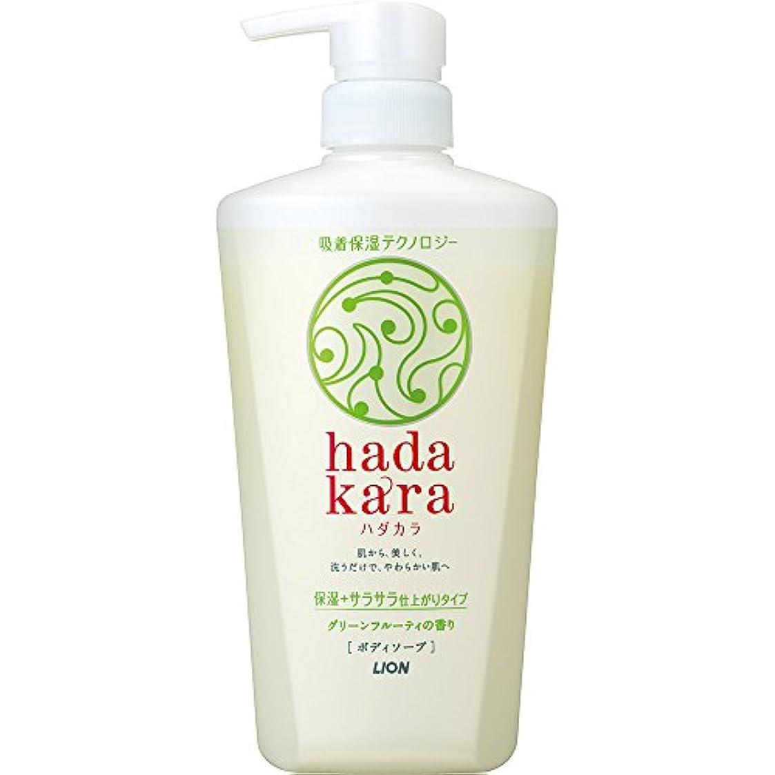 ビート推測愛情深いhadakara(ハダカラ) ボディソープ 保湿+サラサラ仕上がりタイプ グリーンフルーティの香り 本体 480ml