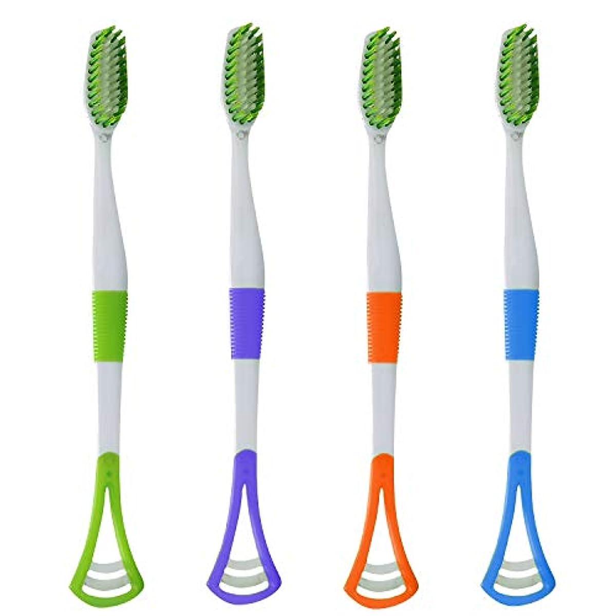 銛やりすぎアセゴシレ Gosear 4ピース盛り合わせカラー多機能ソフト剛毛歯ブラシ作り付け舌クリーナー用男性女性大人ホーム旅行キャンプ日常使用
