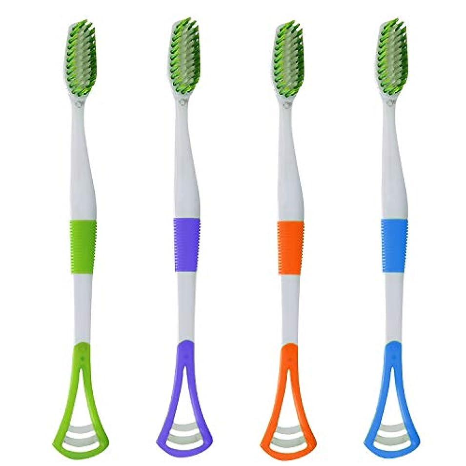 テニスブラザーガロンゴシレ Gosear 4ピース盛り合わせカラー多機能ソフト剛毛歯ブラシ作り付け舌クリーナー用男性女性大人ホーム旅行キャンプ日常使用