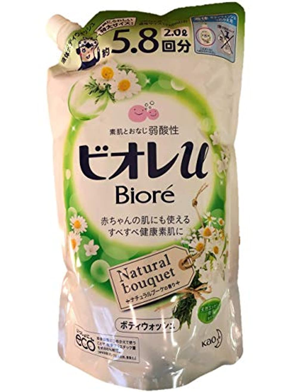 情熱エンドテーブル交差点【大容量】ビオレu 詰め替え用 ナチュラルブーケの香り 5.8回分 2L